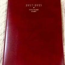 5年日記♪