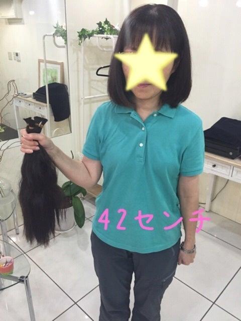 {14F2BD3C-87E4-4F5D-9EE7-B7A27E9CD5F6}