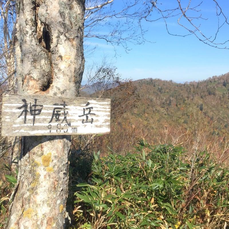 神威岳頂上