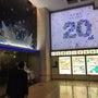 横浜 スカイスパ