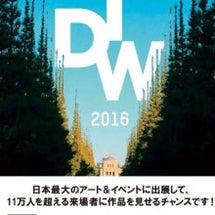 TDW2016 東京…