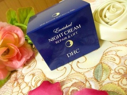 【新製品レポ】DHCのナイトクリームをタッチアップ!