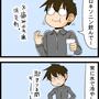 10/20発売『健康…