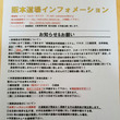 ◆阪本道場通信11月…