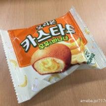 ロッテ製菓のカスター…