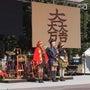 関ケ原合戦祭り&テレ…