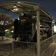 SL機関車が公園にあ…