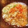 鍋の季節の絶品『ジャ…