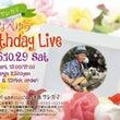 Birthday L…