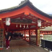 世界遺産の宮島厳島神…