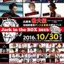 10/30(日) J…