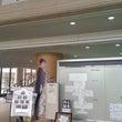 国際園芸博覧会201…
