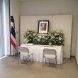 タイ国王の弔問