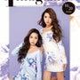 r-magazine…