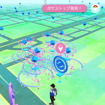 POKEMON GO…