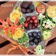 お花とフルーツのギフ…