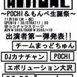 【11/3(木・祝)…