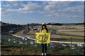 MotoGP日本グランプリ2016