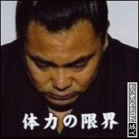 千代の富士引退会見バナー