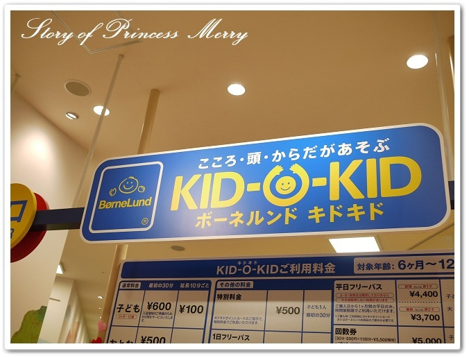 kidokido1