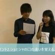 島本須美の声優講座第…