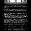 MISSION UN…