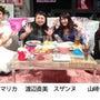 今夜25:58〜放送…