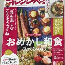 雑新しい雑誌の追加で…