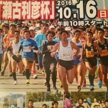マラソン三└(┐卍^…