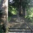 大山寺に行って来まし…