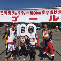 100キロ完歩!