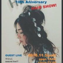 hair studi…