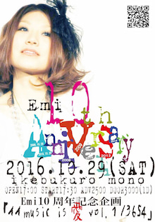 Emi10周年LIVE