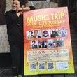 MusicTrip …