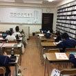 教室の雰囲気