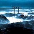 神々が住む島 日本 …