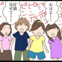 【キジトラ編4】vs…