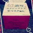 ♡【Lululunプ…