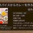中標津 &Cafe …