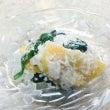【柿&惚恋草&鶏むね…