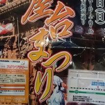 2016..日光市旧…