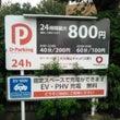 D-Parking …