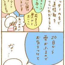 【育児日記356】明…