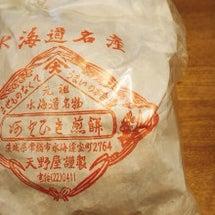 買い食い!@水海道
