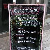 #ちゃおたむ @横浜…