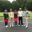 チーム大地の ゴルフ…