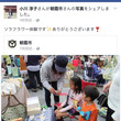 facebook 朝…