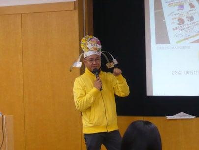 岡山で講演する当たるチラシ作成セミナーの講師