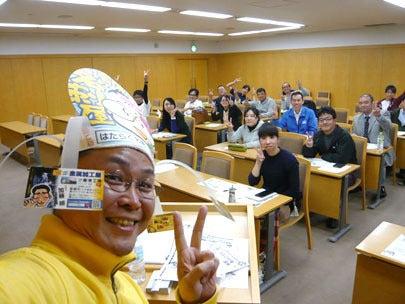 売れるチラシ作成セミナー講師 in 岡山県倉敷市