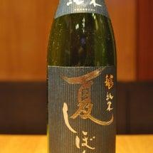 黒龍酒造株式会社(福…